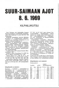 V Suur-Saimaan Ajot 1969